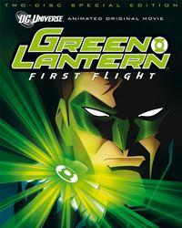 Affiche du film Green Lantern : Le Complot