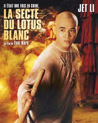 Affiche du film Il était une fois en Chine II : la secte du lotus blanc