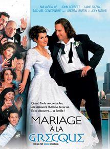 Bande-annonce Mariage à la grecque