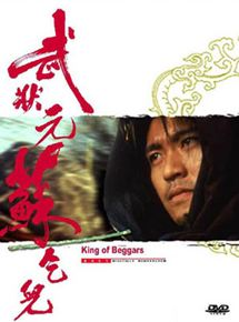 Bande-annonce King of Beggars