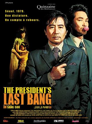 Bande-annonce The President's Last Bang