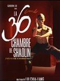 Bande-annonce La 36ème chambre de Shaolin