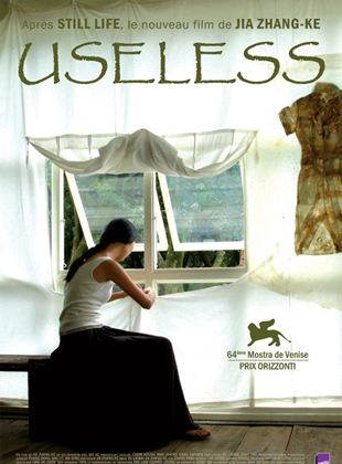 Bande-annonce Useless