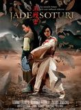 Le guerrier de jade