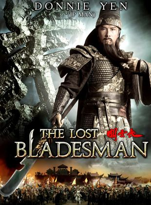 Bande-annonce The Lost Bladesman
