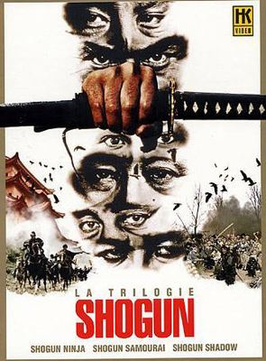 Bande-annonce Shogun's Shadow