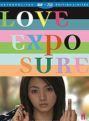 Bande-annonce Love Exposure