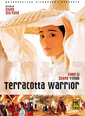 Bande-annonce Terracotta Warriors