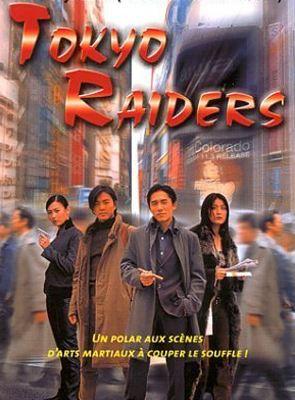 Bande-annonce Tokyo Raiders