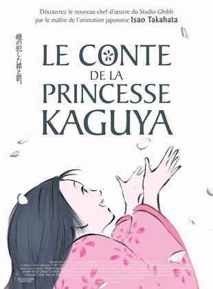 Le Conte de la princesse Kaguya streaming