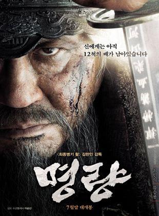 Bande-annonce Myeong-ryang