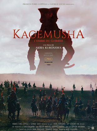 Bande-annonce Kagemusha, l'ombre du guerrier