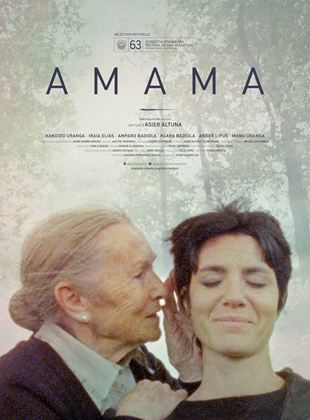 Amama streaming