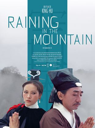Bande-annonce Raining in the mountain