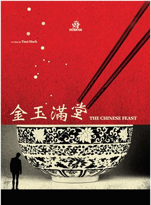 Le Festin chinois streaming
