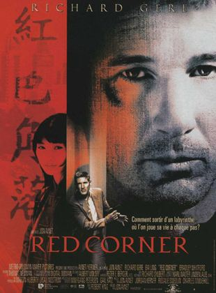 Bande-annonce Red Corner