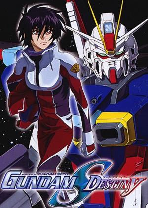 Affiche de la série Mobile Suit Gundam SEED