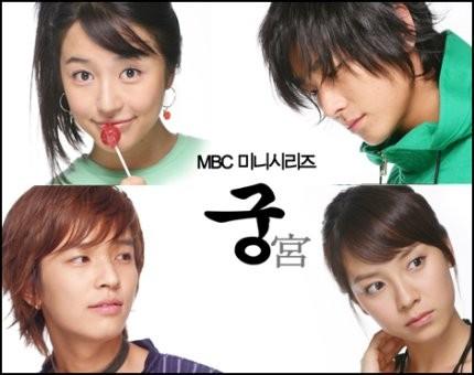 Affiche de la série Goong