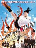 Télécharger High-Kick Girl! HD VF Uploaded