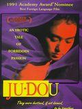 Télécharger Ju Dou HD VF