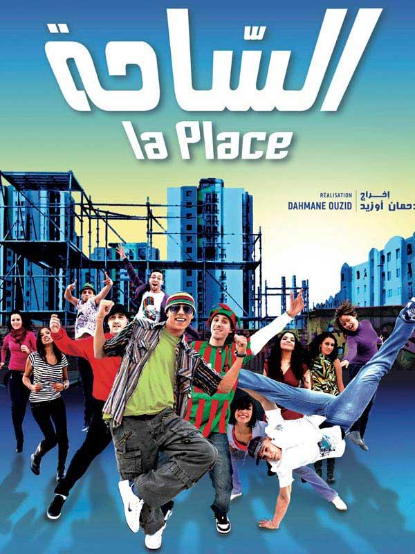 Télécharger La Place HDLight 1080p Complet Uploaded