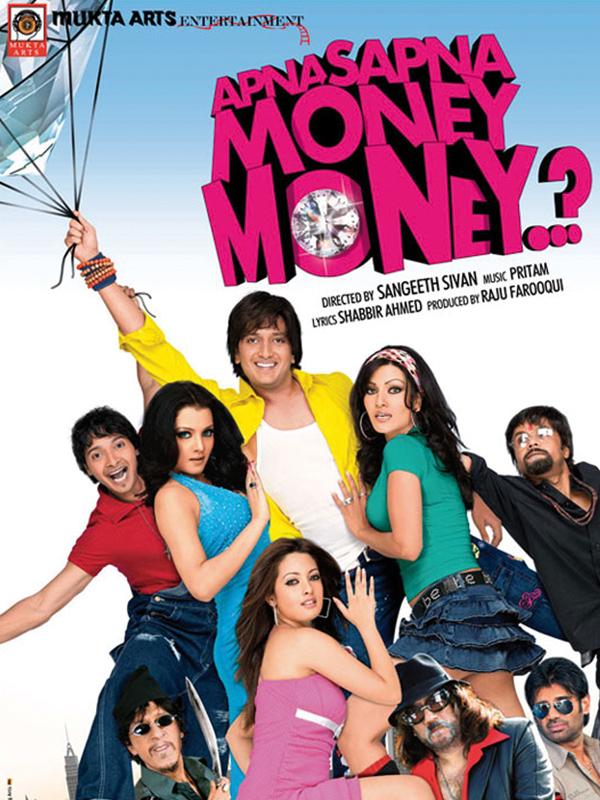 Télécharger Apna Sapna Money Money Gratuit Uploaded