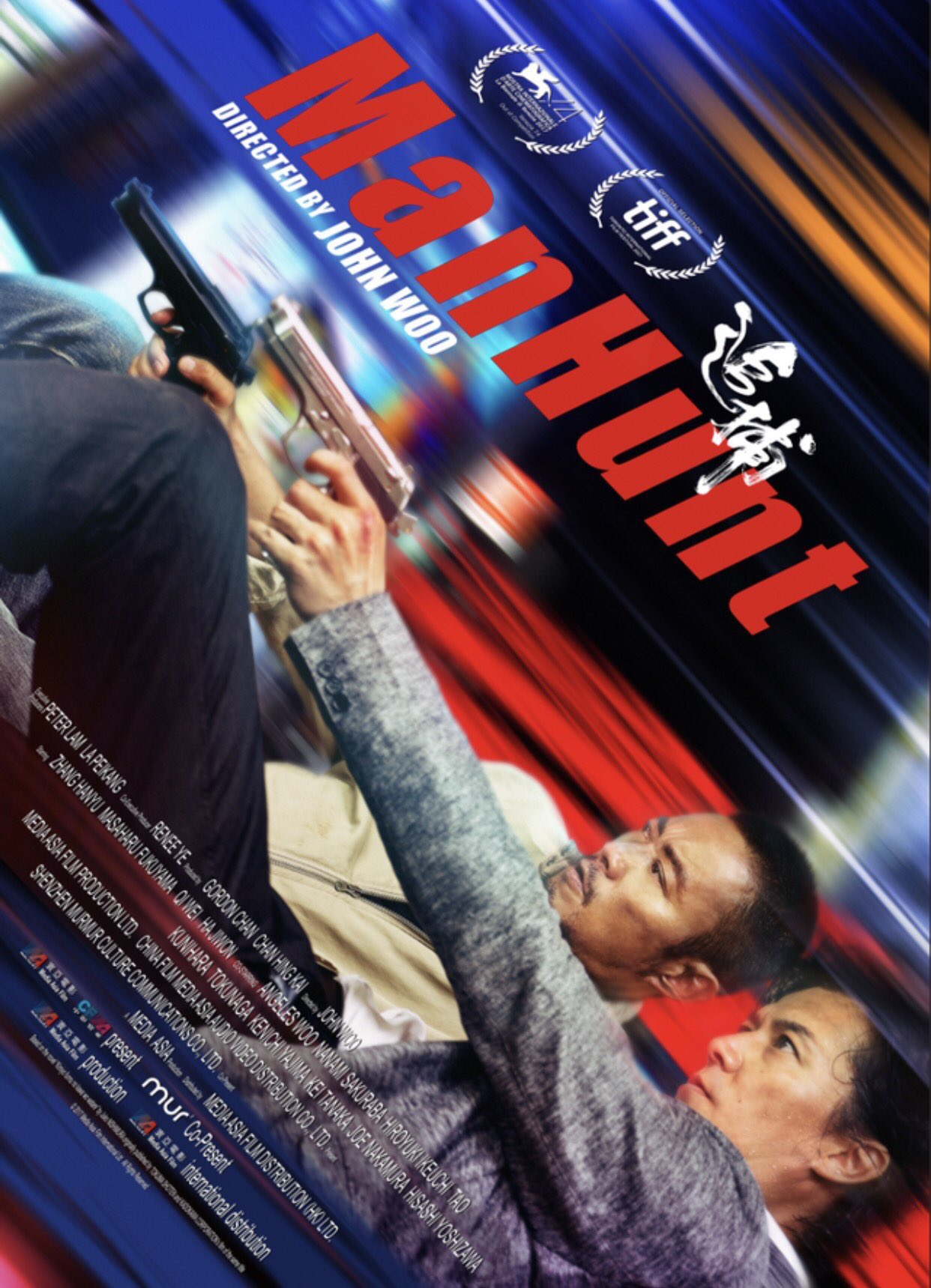 Télécharger Manhunt HD VF