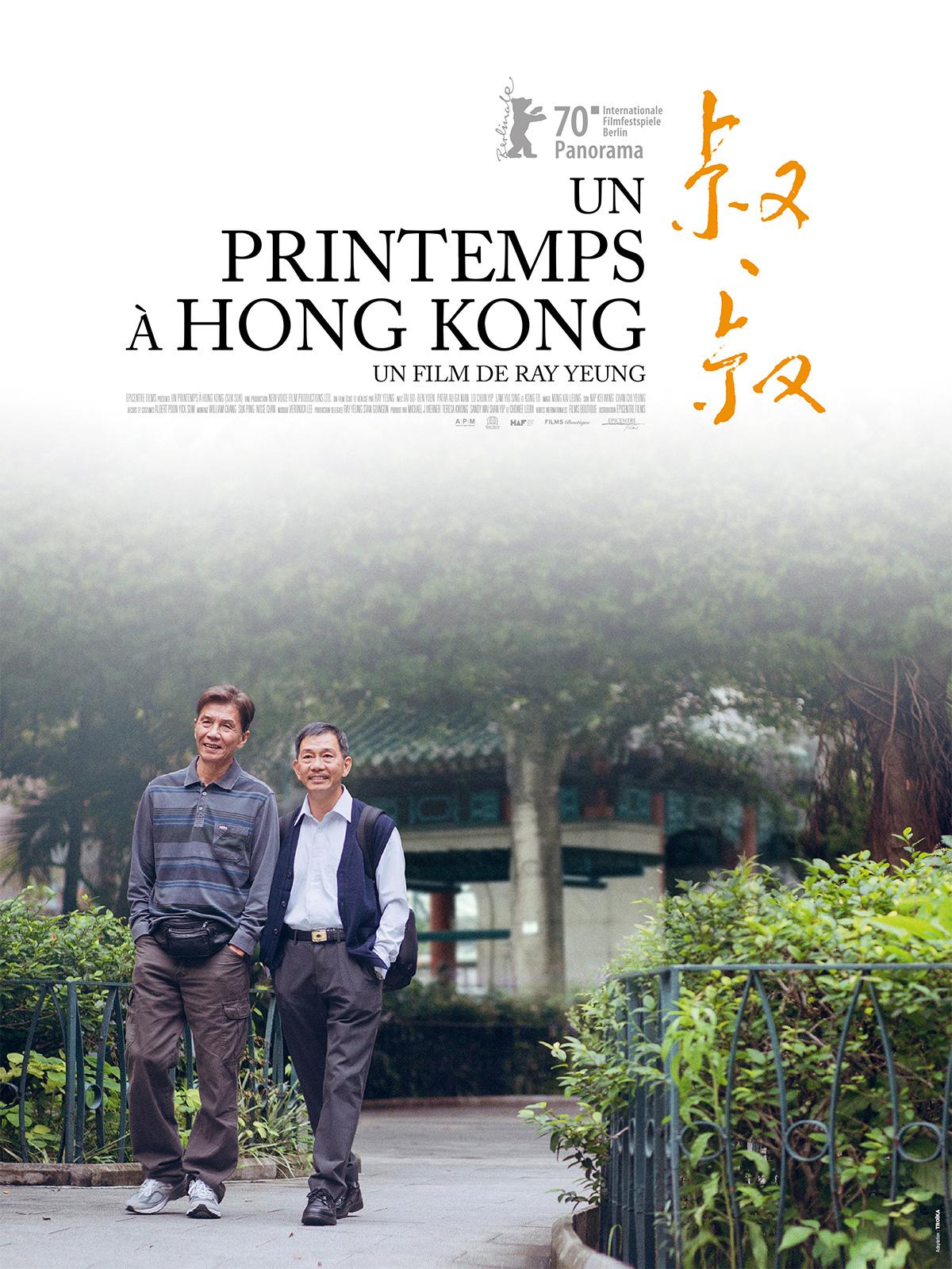 Un printemps à Hong-Kong streaming