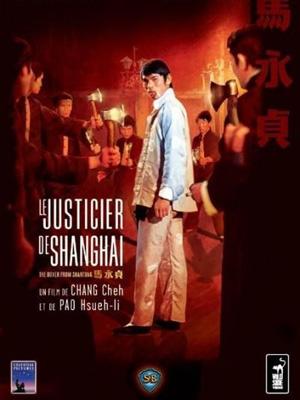 Télécharger Le Nouveau justicier de Shanghaï HDLight 1080p Complet Uploaded