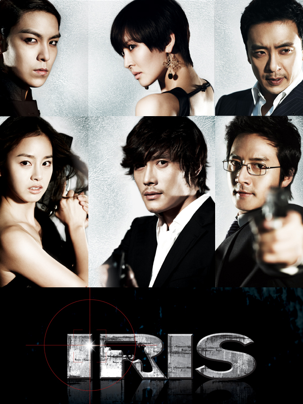 Affiche de la série IRIS
