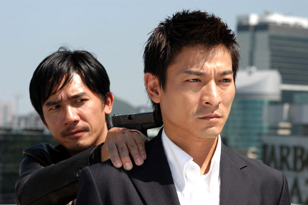 Infernal affairs: Wai Keung Lau, Alan Mak