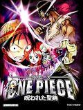 One Piece - Film 5 : La malédiction de l'épée sacrée : Affiche