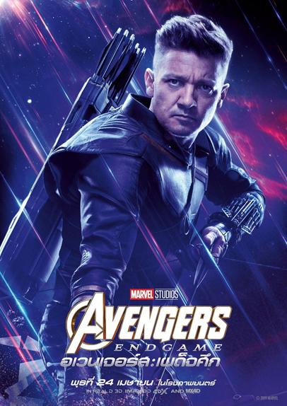 Clint Barton / Hawkeye / Ronin (Jeremy Renner)