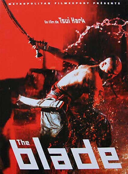 The Blade (1996)