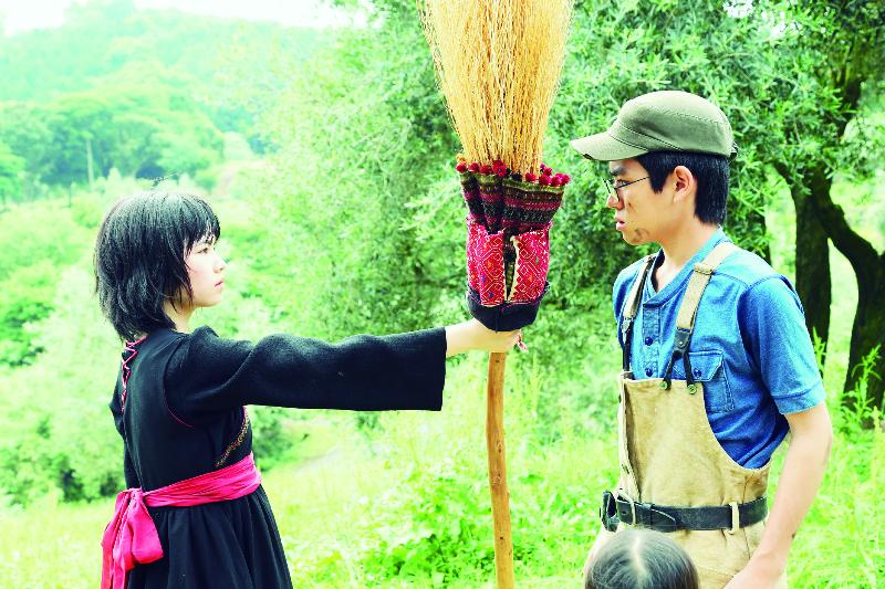 Majo no takkyûbin: Ryohei Hirota, Fûka Koshiba