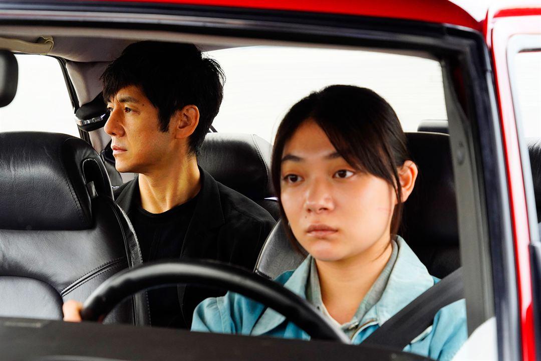 Drive My Car: Toko Miura, Hidetoshi Nishijima