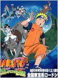 Naruto Le Film 3 : Mission spéciale au pays de la Lune